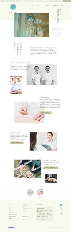 Book Layout, Web Layout, Layout Design, Best Web Design, Page Design, Book Design, Dm Poster, Clinic Design, Web Banner Design