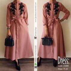 Islamic Fashion, Muslim Fashion, Modest Fashion, Fashion Outfits, Womens Fashion, Fashion Ideas, Casual Hijab Outfit, Hijab Dress, Modele Hijab