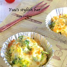 トースターであと一品♡ブロッコリーのマヨたまグラタンと究極のゆで卵の作り方《簡単★節約★お弁当》 by Yuuさん | レシピブログ - 料理ブログのレシピ満載! スピード度 ★★★★★ 難易度 ★ 調理時間 10min 簡単節約スピードレシピ。 困った時の、あと一品! ゆで卵のタルタルを ソース代わりに使った簡単...