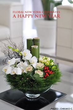 Fresh Flower Arrangement #47 by FLORAL NEW YORK, via Flickr