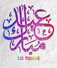aid moubarak à tous les musulmans