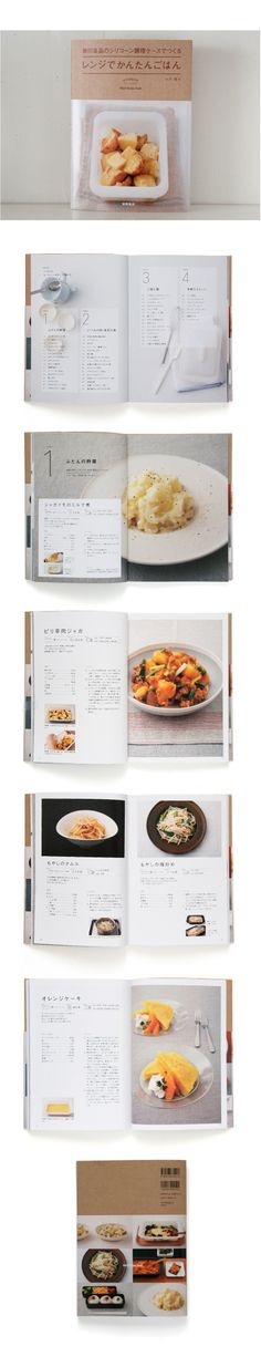 I love the design of some of the pages - but I'm not really into the ones with the white square overtop of the image. I would refer the image to take up one page of the spread unless its a subtitle page - desserts, mains etc.