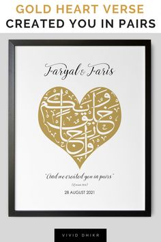 Quranic Ayah Nikkah Poster | This 'And We Created You in Pairs' personalized couples poster is a great gift idea for a bridal shower, engagement, wedding gift, anniversary, or housewarming. This features the couple's names and wedding dates. It can be personalized for any special couple. This unique poster is the perfect handmade keepsake for any occasion and it is sure to add a personalized touch to any home. #PersonalizedPoster #NikkahPoster #GiftPoster #Poster #vividdhikr Cloud Icon, Wedding Posters, Personalized Posters, Unique Poster, Heart Of Gold, Wedding Signs, House Warming, Dates, Bridal Shower