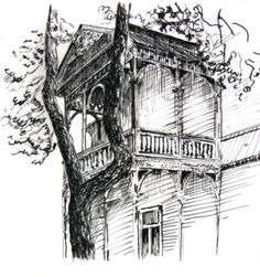A house in Otwock  Kamila Guzal-Pośrednik