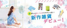www.felissimo.co.jp