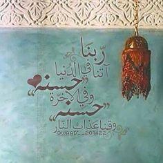 اللهم امين ......  لا إله إلا الله♡محمد رسول الله (@saden8899) • Instagram photos and videos