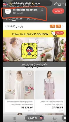 Online Shopping Websites, Online Shopping Clothes, Health And Fitness Expo, Silk Sleepwear, Cotton Silk, Night Gown, Pajama, Activities, Cards