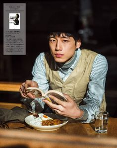 Kentaro Sakaguchi - Men's Non-No February 2015