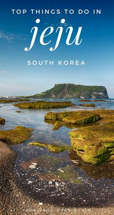 Here are all the incredible things to do in Jeju Island (제주도), South Korea! From the beach to which waterfall to see and more, here's your full travel guide and map! #jejuisland #jejukorea #jejutravel