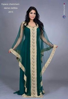 Green and Gold Dubai Style Moroccan women kaftan - Summer Dresses Moroccan Kaftan Dress, Long Kaftan Dress, Kaftan Gown, Hijab Dress, Long Sleeve Midi Dress, Abaya Designs, Abaya Fashion, Muslim Fashion, Mode Outfits