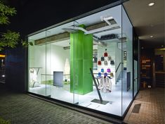 Issey Miyake Reality Lab. store, Tokyo - Japan