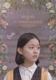 [VOIR-FILM]] Regarder Gratuitement House of Hummingbird VFHD - Full Film. House of Hummingbird Film complet vf, House of Hummingbird Streaming Complet vostfr, House of Hummingbird Film en entier Français Streaming VF This Is Us Movie, Free Tv Shows, Watch Free Movies Online, Movies 2019, Film Movie, Cinema Film, Comedy Movies, Best Cinematography, Film Posters