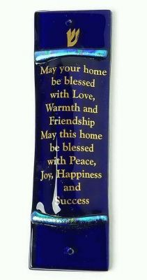 """Cobalt Blue Home Blessing Mezuzah  This Home Blessing Mezuzah Is A Spectacular New Home Gift. Each Cobalt Blue Glass Mezuzah Is Handcrafted At The Tamara Baskin Art Glass Studio In The USA. The Front Of The Mezuzah Has A Beautiful Blessing For The Home.     """"May Your Home Be Blessed With Love, Warmth And Friendship May This Home Be Blessed With Peace, Joy, Happiness And Success."""""""