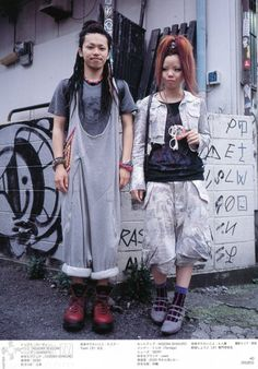 Japanese Street Fashion Japanese Streets, Japanese Street Fashion, Tokyo Fashion, Harajuku Fashion, School Fashion, Harajuku Style, 90s Fashion, Fashion Trends, Asian Street Style
