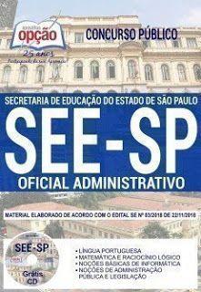 Apostila Concurso See Sp 2019 Pdf Download Com Imagens
