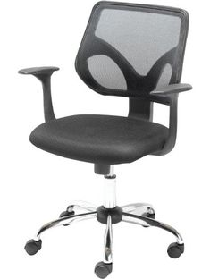 40 best ergonomic office chairs images best office chair rh pinterest com