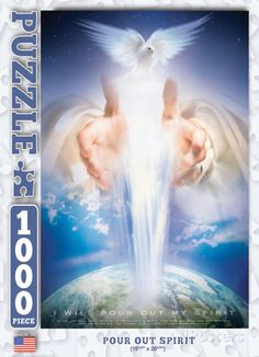 Pour Out My Spirit 1000 Piece Puzzle Jigsaw Puzzle - 19x26 #DoesnotApply