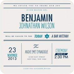 2013 Invitation Trends - Vintage Bar Mitzvah Invitations - mazelmoments.com