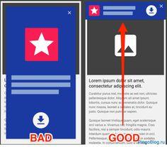 Google накажет мобильные сайты с межстраничной рекламой, пугающей пользователей - SEO блог Pingo