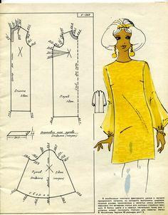 Tunic blouse or Baju kurung Easy Sewing Patterns, Doll Clothes Patterns, Vintage Sewing Patterns, Sewing Clothes, Clothing Patterns, Diy Clothes, Dress Patterns, Couture Vintage, Patron Vintage