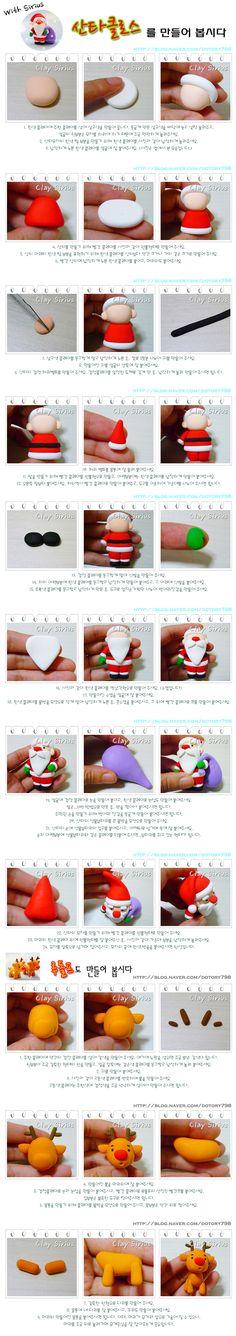Santa by blog.naver