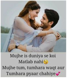 Romantic Shayari With images in Hindi For Couple WhatsApp Dp First Love Quotes, Love Quotes Poetry, Love Husband Quotes, Love Quotes In Hindi, Qoutes About Love, Quotes About Love And Relationships, True Love Quotes, Hindi Quotes, Islamic Quotes