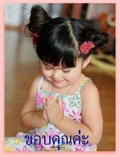 Doa, Baby Kids, Cute, Babies, Facebook, Babys, Kawaii, Baby, Infants