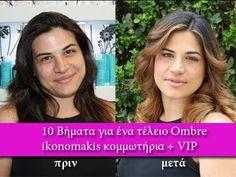 10 βήματα για ένα τέλειο Ombre Look   Ombre Look How to by ikonomakis Vip, Workshop, Friends, Videos, Atelier, Amigos, Boyfriends, True Friends