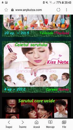Kiss, Movie Posters, Movies, 2016 Movies, Film Poster, Films, A Kiss, Popcorn Posters, Kiss Me