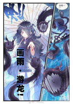 J_T Perfect World, Anime, Art, Art Background, Kunst, Cartoon Movies, Anime Music, Performing Arts, Animation