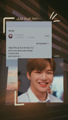 Daniel K, Prince Daniel, When You Smile, First Love, My Love, Love Me Forever, Instagram Highlight Icons, K Idol, Kpop Aesthetic