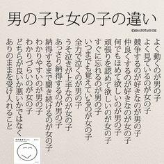 埋め込み Wise Quotes, Famous Quotes, Words Quotes, Wise Words, Inspirational Quotes, Japanese Quotes, Special Words, Famous Words, Positive Words