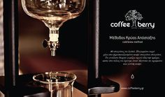 COFFEE BERRY. Το απόλυτο street cafe concept του franchising. Franchise Business Opportunities, Cafe Concept, Cold Brew, Brewing, Barware, Berry, Coffee Maker, Street, Coffee Maker Machine