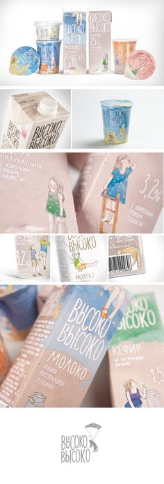 """Visoko-Visoko """"sky high"""" milk packaging /// I so love hand-illustrated elements. It gives everything a touch of personality"""
