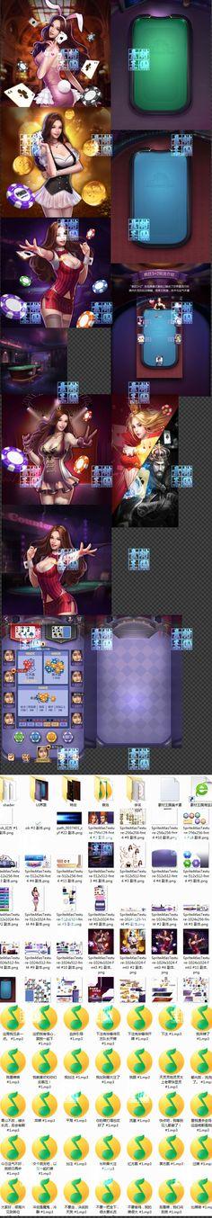 NEW歡樂拼三張/棋牌撲克賭博娛樂類/遊戲美術資源素材/UI界面音效-淘宝网全球站