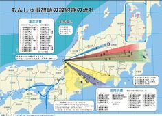 Google 画像検索結果: http://livedoor.blogimg.jp/hanagenuki-jet/imgs/e/d/ede2fd73.jpg