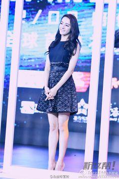 Kites-Chinese Actresses-Dilraba Dilmurat-Địch Lệ Nhiệt Ba (迪丽热巴)-Trang 19 - We Fly Fall Fashion Skirts, Autumn Fashion, Fashion Dresses, Korean Fashion Dress, Korean Dress, Beautiful Chinese Girl, Queen, Asian Woman, Asian Beauty