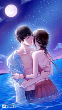 영원한 사랑 ❤ çizimler, 2019 милые аниме пары, пары аниме ve романтические карти Couple Anime Manga, Couple Amour Anime, Anime Couple Kiss, Anime Cupples, Art Anime, Anime Couples Manga, Cute Anime Couples, Anime Guys, Anime Couples Drawings