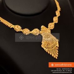 Explore the trendy collection of gold necklace set at Waman Hari Pethe Sons. Gold Necklace Simple, Gold Jewelry Simple, Gold Necklaces, Gold Mangalsutra Designs, Gold Jewellery Design, Gold Fashion, Jewelry Patterns, Necklace Designs, Classy