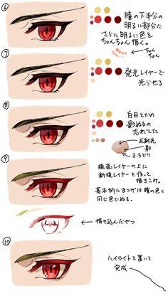 Eye Drawing Tutorials, Digital Painting Tutorials, Digital Art Tutorial, Art Tutorials, Manga Eyes, Anime Eyes, Drawing Poses, Drawing Tips, Digital Art Beginner