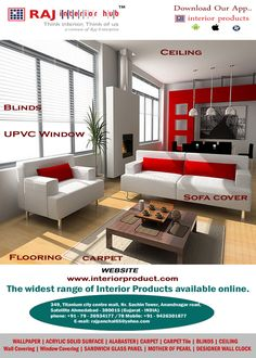 Online Interior Products Design In Ahmedabad Gujarat India