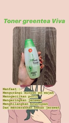 Lip Care, Body Care, Face Mist, Face Skin Care, Product Review, Skin Makeup, Beauty Routines, Face And Body, Beauty Skin