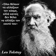 "#myforeverdream ""Everybody wants to change the world, but nobody wants to change his-self"" Leo Tolstoy"