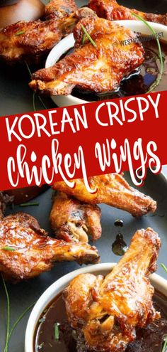 Korean Style Crispy Wings --Meaty and extra crispy made in the airfryer. Perfect for game day or a cocktail party! #chicken #wings #airfryer #chickenwings