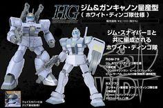 P-Bandai: HGUC 1/144 Guncannon Mass Production and GM (White Dingo Team Custom ver.) [REISSUE] - Release Info - Gundam Kits Collection News and Reviews