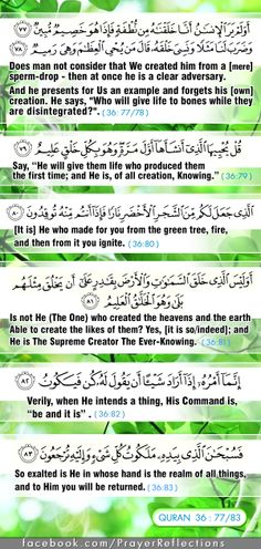 "Verses from Quran (36: 77/83)  :-)  Is not He (The One) who created the heavens and the earth Able to create the likes of them? Yes, [it is so/indeed]; and He is The Supreme Creator The Ever-Knowing. (36:81)   Verily, when He intends a thing, His Command is ""be and it is"". (36:82)   So exalted is He in whose hand is the realm of all things and to Him you will be returned. (36:83) ((( The Noble Quran )))"