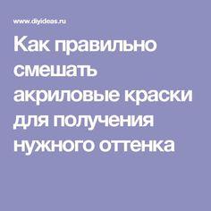 Письмо «Больше свежих идей по мотивам «Учимся рисовать»» — Pinterest — Яндекс.Почта