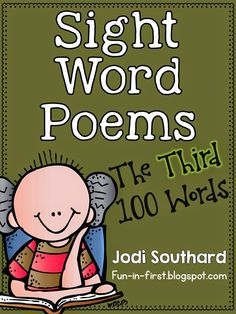 Sight Word Poems (The Third Set) - Fun in First Grade