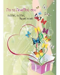 Birthday Cards, Thankful, Fantasy, Baby, House, Ideas, Bday Cards, Home, Birthday Greetings