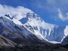 Mount Everest From Base Camp One